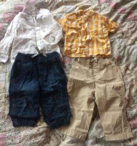 Рубашки, брючки 12-18 месяцев