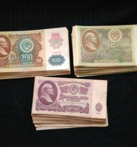 100  штук. Советские банкноты