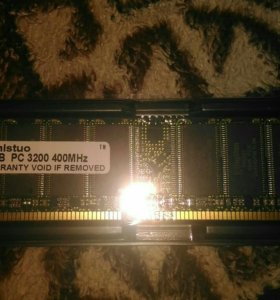 Оперативная память ddr 400 1gb
