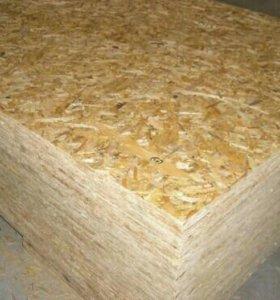 Плиты OSB,122 на 244 см.