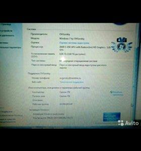 Ноутбук Asus к53в