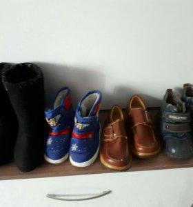 Обувь детская.)