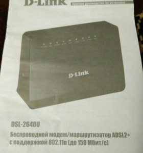 Wi-Fi роутер, D-Link DSL-2640U