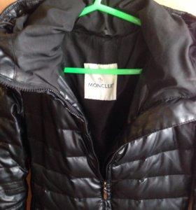 Две куртки 500