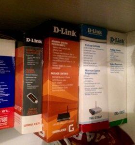 D-link Роутер, Switch, точка доступа Wi-Fi