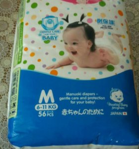 Детские подгузники-трусики Manuoki