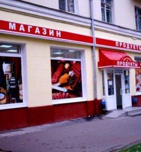Требуется Продавец в киоск по ул. Гагарина