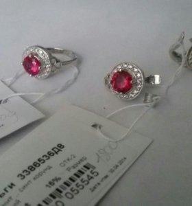 Серебро925. Комплект серьги и кольцо.