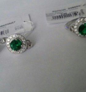 Серебро 925. Комплект серьги и кольцо.
