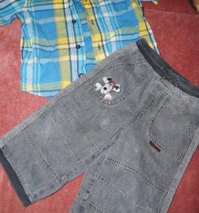 Джинсики, футболка, кардиган, свитшот