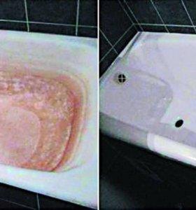 Реставрация старой ванны .