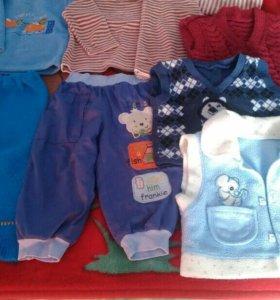 Одежда на мальчика для дома