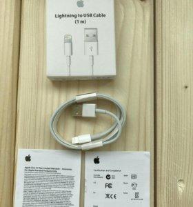 USB кабель для Iphone ,ipad,ipod Оригинал