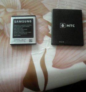 Аккумуляторы на самсунг и МТС