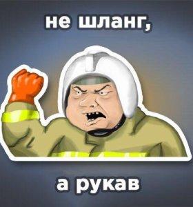Аутсорсинг пожарного инженера