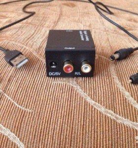 Аудио конвертер digital to analog