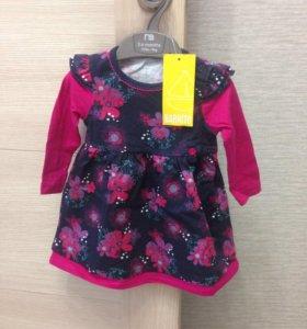 Новое платье Barkito