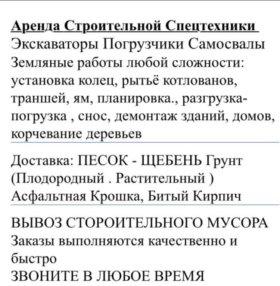 Благоустройство , Асфальтирование.