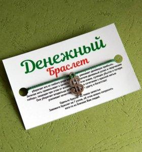 Денежный браслет. Зеленая нить с подвеской Доллар