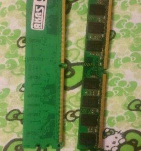 Оперативка DDR 2 - 2гиг