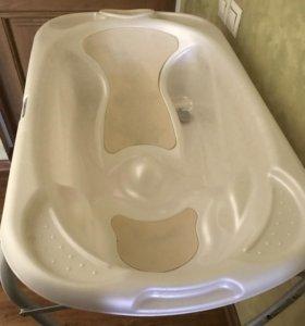 Ванночка САМ с подставкой для купания младенца