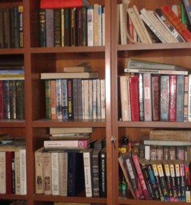 Книги (коллекция) 250 шт.