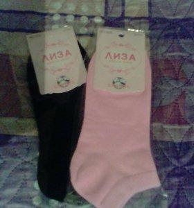 Женские носочки