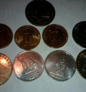 Все...Монеты...