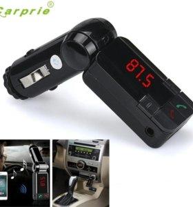 FM Bluetooth mp3 трансмисттер
