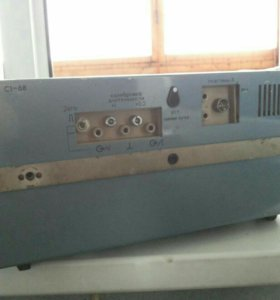 осциллограф 1с-68