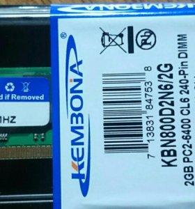 Оперативная память DDR2 2Гб PC2-6400 800Mhz
