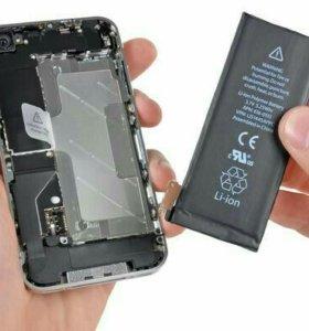 Скотч для батареи iphone