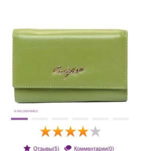 Новый кожаный кошелёк в подарочной коробке