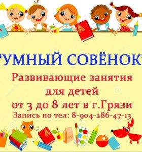 Индивидуальные занятия для детей от 3 до 8 лет