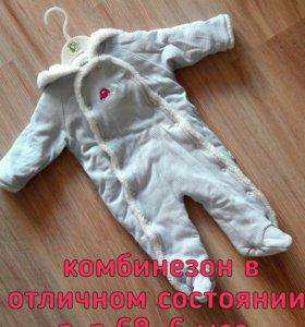 Комбинезон детский р-р 68