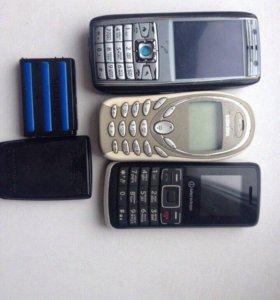Телефоны на зп