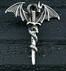 Кулон дракон меч подвеска талисман цепочка
