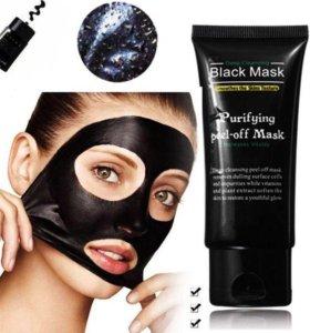 Blak Mask