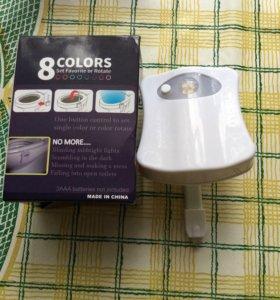 Датчик туалет свет.8цветов.