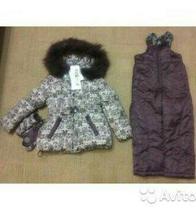 Зимний костюм для девочки Белеми.110 размер.новый