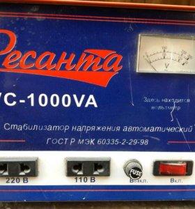 Ресанта SVC 1000VA