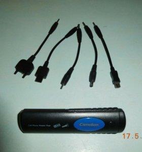 Зарядное устройство с разъёмами для разных телефон
