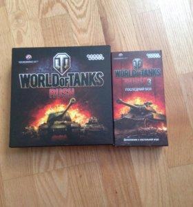 Комплект из настольных игр World of Tanks Rush 1/3
