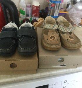 Две пары обуви р24 и 25 Bartek