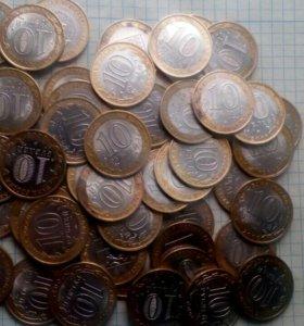 Юбилейные 10руб монеты.