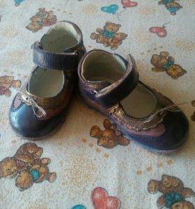 Б/у обувь для девочки