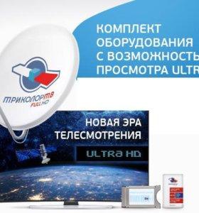 ТриколорТВ 4К ULTRA HD