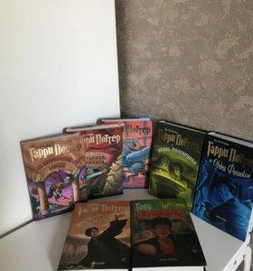 Книги о Гарри Поттере