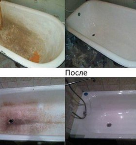 Старая ванна , станет новой !