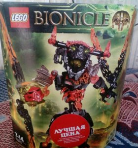 Продаю LEGO BIONICLE